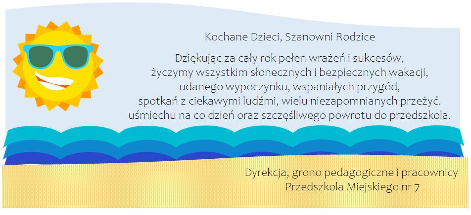 sea-4542240_1280